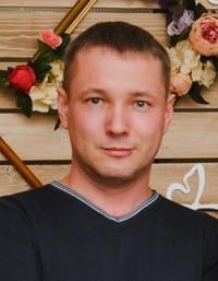 Старчиков Вячеслав Юрьевич