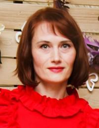 Машкина Наталья Анатольевна